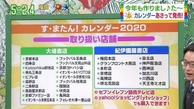 20200228-112520-463.jpg