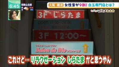 20200304-201101-088.jpg