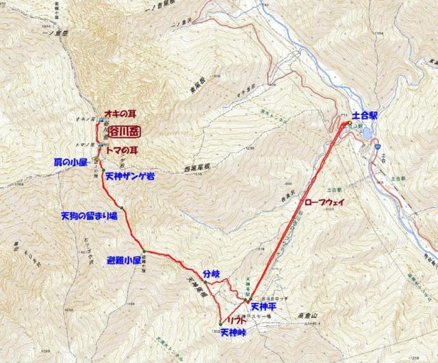 0谷川岳1