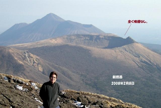 IMG_1681-7 韓国岳 028