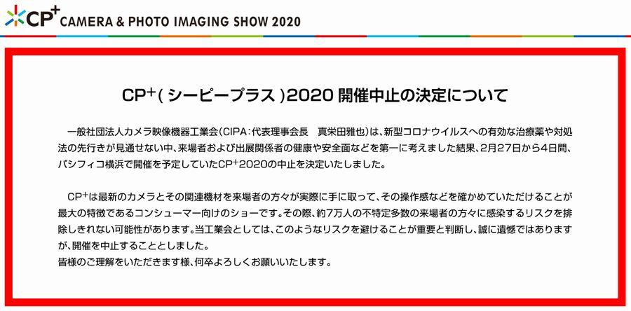 2020021606.jpg
