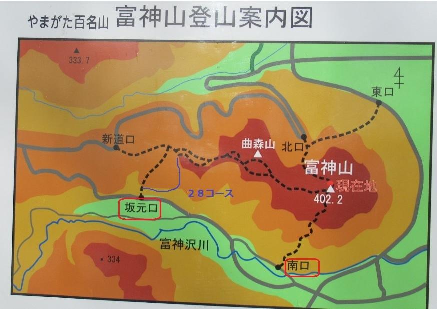 富神山案内図