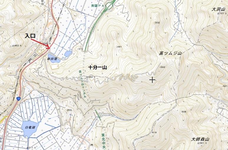 高ツムジ山