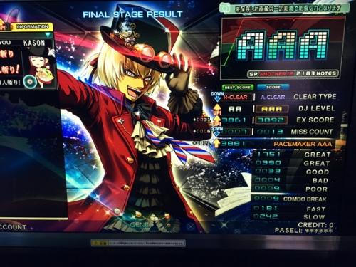 aaa_gene.jpg