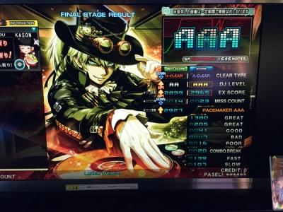 aaa_lethal.jpg