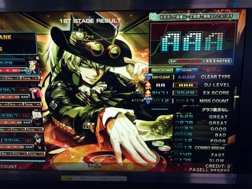 aaa_tsugaru.jpg