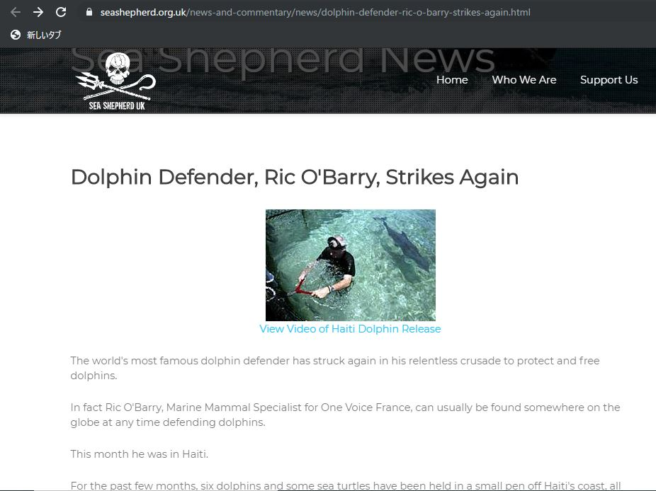 seashepherduknews