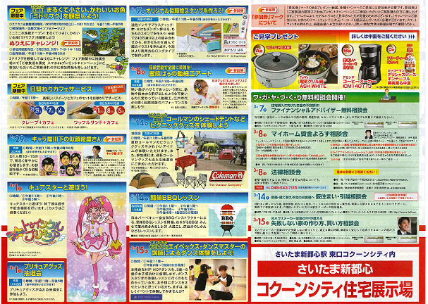 SCAN2461.png
