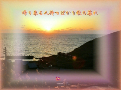 yugyou575hqp2501kaerikuru1o.jpg
