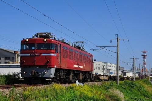 DSC_8770-2.jpg