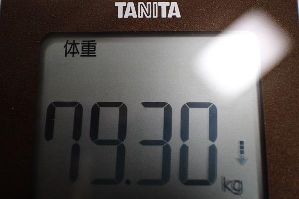 IMG_7612.jpg