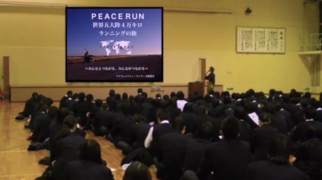 lecture_katatakoko_20191125105143b05.jpg