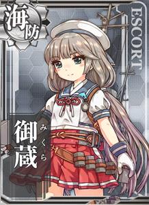 アグリケラ(AGURIKERA) – 艦これ攻略ブログ