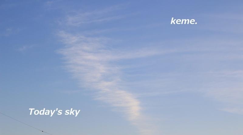 1009朝の空