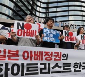 [韓国の反応]「日本の経済報復で確実に変化」 技術の国産化強調=韓国首相「文在寅のパワーはすさまじいな!一発で日本を粉々にしたんだからな!」