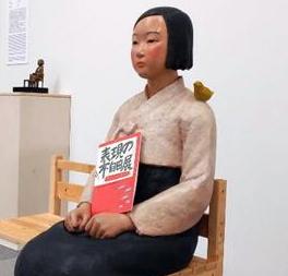 [韓国の反応]「表現の不自由展」厳戒警備で再開、中止から2か月「こういうものは我々国民だけが知っていればよいのであり、その悲しみを胸に頑張るべきであり、他国で喧伝すべきものではない」