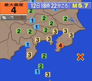 [韓国の反応]千葉県南部で震度4 津波の心配なし「韓国によくないことをすれば、地震や台風が起こるということを身に染みてわかっただろうな」