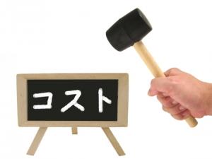 日本は北朝鮮のストーカーなのか?明確に放置していてもかまわない国にこんなに関心を抱くなんて(笑)