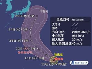 今年は台風が多いけど、日本という天然の防波堤があってよかったね