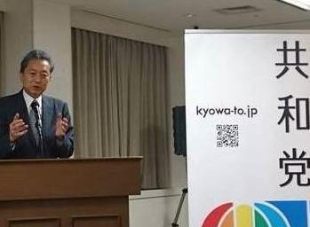[韓国の反応]鳩山元首相「共和党棟梁」に就任へ「大韓民国にちゃんと謝罪と賠償をする良心的な外交ならば支持するよ」