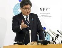 [韓国の反応]萩生田光一文科相、釈明し謝罪。「自分の都合に合わせて適切な機会をとらえて頑張ってもらいたい思いで発言した」