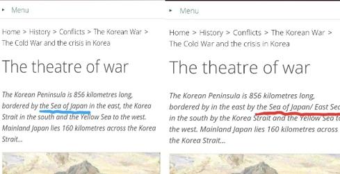 [韓国の反応]オーストラリア政府機関サイトが「東海」併記に 韓国市民団体の働きかけで「でもオーストラリア人は漢字が読めないから「東海」表記になっても彼らには理解できないんじゃないか?・・・」