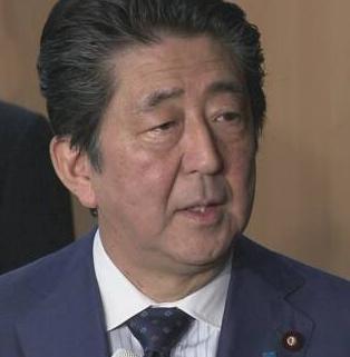 [韓国の反応]「桜を見る会」中止は安倍首相の判断 推薦依頼も認める「日本人の国民性と政治意識は発展途上国でもありえないレベルだ」