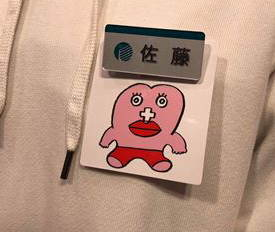 [韓国の反応]従業員が生理中であることを知らせるバッジ 大丸梅田店の取り組みに賛否「こんなのつけるぐらいなら、生理休暇をあげたほうがスッキリしていいんじゃないの?」の声