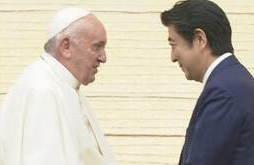 [韓国の反応]安倍首相 ローマ教皇と会談「平和や貧困撲滅で協力拡大を」「教皇様はお忙しいのに安倍のようなサタンともお会いするのですね」
