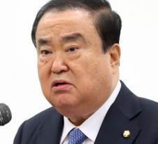 [韓国の反応]韓国議長の寄付金支給案 徴用問題解決なるか=被害者は否定的「このような愚かな案件は即座に廃棄するのが正しい。責任は戦犯国の日本に果たさせるべきである」