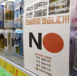 [韓国の反応]「日本ビール、10月の韓国輸出はゼロ」「日本人は「そもそも韓国にビールを売るつもりはなかった」と精神勝利に浸っているらしいね(笑)」
