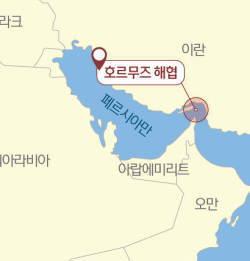 [韓国の反応]【海自中東派遣】閣議決定へ「日本の第三次大戦への参戦が確定しましたね(笑)」