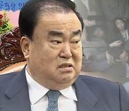 [韓国の反応]韓国国会議長 基金法案から「慰安婦被害者の除外」検討=強制徴用被害者に限定か「今回の政権で合意しても、次の政権でひっくり返してしまうからいつまでたっても問題が解決しない」