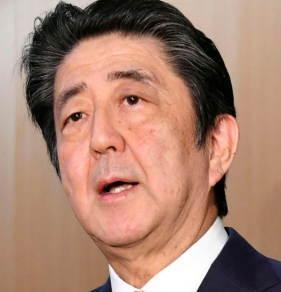 [韓国の反応]安倍首相、憲法改正「20年施行」を断念「日本の改憲と在韓米軍の撤収の時間を合わせるために改憲次期を延期したのだろう」