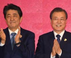 [韓国の反応]日本国民67%「韓国に譲歩するくらいなら関係改善を急ぐ必要ない」「これが日本という国だよ。礼儀正しい姿に騙されてはいけない」