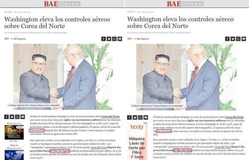 [韓国の反応]アルゼンチンメディア、「日本海」を「東海」に修正…韓国訪れたアルゼンチン記者らが役割「アルゼンチンは現在兄弟の国ですね!」