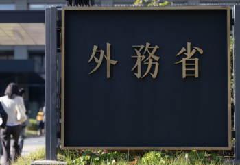 [韓国の反応]外務省が竹下首相訪中で「靖国参拝すれば危うくなる」 外交文書公開
