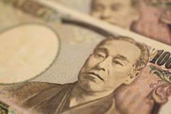[韓国の反応]なぜ日本は国家が崩壊しつつあるのに「円」は安全資産と呼ばれるのですか?