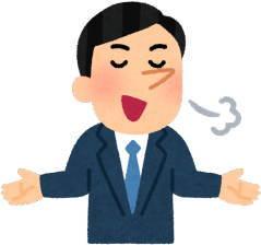 [韓国の反応]日本にはどうやら勝てそうにもないな・・・韓国ネット民「少なくとも台湾には負けないだろう!」