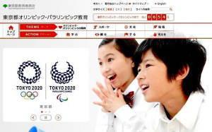 [韓国の反応]東京オリンピックで学生強制動員へ韓国ネット民「100年前から全く進化してないね…」