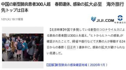 [韓国の反応]経済不振の日本への朗報ですね!中国人、春節連休に日本を選択韓国ネット民「お前たちは絶対こっちに関わるなよ」
