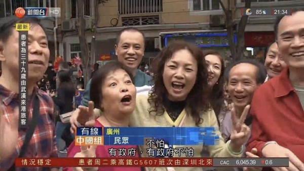 [韓国の反応]武漢肺炎に対する中国国民の思想がこれです韓国ネット民「疫病よりも共産党のほうが恐ろしいのだ」2
