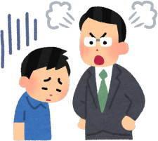 [韓国の反応]なぜ中国は日米には甘いのにわが国には冷たいのか?韓国ネット民「自治領とでも思われてるんだろう」