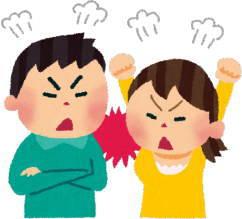 [韓国の反応]「韓国を見習え!」政府への不満を募らせる日本国民「韓国ネット民」日本人が韓国のほうが優れていると思って韓国に移住してくるんじゃないか?