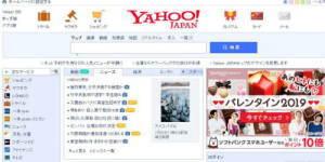 [韓国の反応]日本はいまだにYAHOOが最大のポータルサイトのオッサン国家「韓国ネット民」いや、俺たちだってNAVERがTOPなのは変わらないだろ…