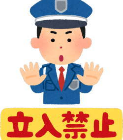 [韓国の反応]なんで日本は中国人の入国を禁止しないのですか?「韓国ネット民」日本人はもともとすごい親中なんだよ。 大半の人はそれを知らないんだ