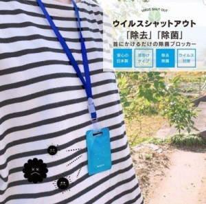 [韓国の反応]日本ではお守りでコロナウィルスを防げると思っているらしい「韓国ネット民」なんでこんな連中がノーベル賞を数多く受賞できるのであろうか?4