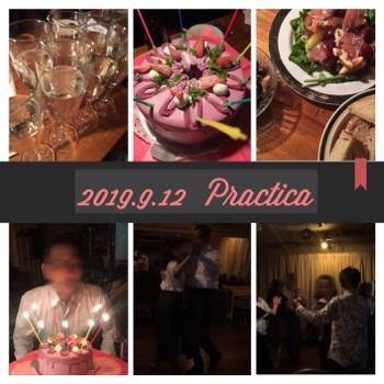 2019.9.12 Practica