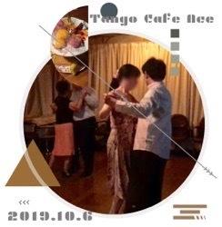 2019_10_6_Tango Cafe Ace