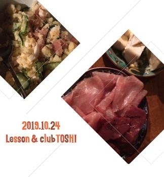 2019.10.24clubTOSHI